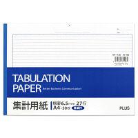 プラス 集計用紙(再生紙) A4ヨコ SKー112E 10冊 (直送品)