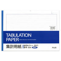 プラス 集計用紙(再生紙) B4ヨコ SKー113E 10冊(直送品)