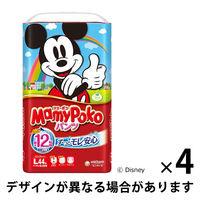マミーポコ パンツ L(9~14kg) 1箱(4パック(176枚入)) ユニ・チャーム