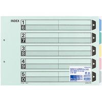 コクヨ カラー仕切カード2穴 B4ヨコ 5山 シキ-69 1袋(10組入)