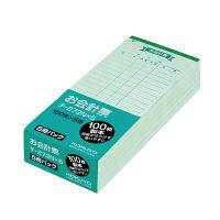 コクヨ お会計票 5冊パック 177×75mm テ-272NX5 1パック(5冊入)(直送品)