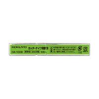 コクヨ(KOKUYO) カッターナイフ替刃 9mm幅 刃厚0.38mm HA-100B 1ケース(10枚入)(直送品)