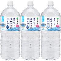 日本の水 信州 ペット 2Lx3本