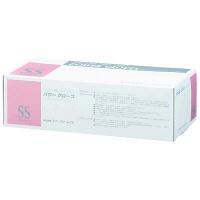 ファーストレイト パワーグローブ SS 粉なし(パウダーフリー) ラテックス FR-960 1ケース(100枚×10箱入) (使い捨て手袋)