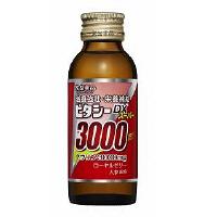 【アウトレット】常盤薬品工業 ビタシーDXスーパー3000 100ml 13170 1箱(10本入) 栄養ドリンク