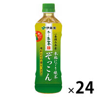 おーいお茶ぞっこん 500ml(24本)