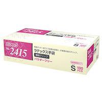 リーブル ラテックス手袋繊細グリップパウダーフリー S No.2415 1箱(100枚入) (使い捨て手袋)