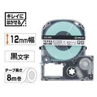 キングジム テプラ PROテープ 12mm キレイにはがせる 白ラベル(黒文字) 1個 SS12KE