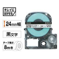 キングジム テプラ PROテープ 24mm キレイにはがせる 白ラベル(黒文字) 1個 SS24KE
