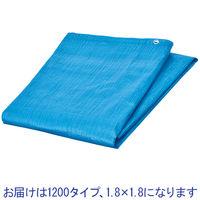 ブルーシート薄手1.8×1.8m