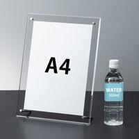 アクリル製 サインホルダー(スタンドフレーム) ビス留めカード立て レジサイン A4 1個 アスクル