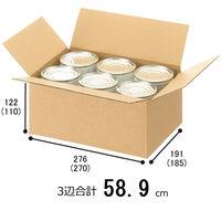 【底面B5】【60サイズ】 「現場のチカラ」 強化ダンボール B5×高さ122mm 1梱包(20枚入) オリジナル