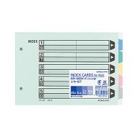 コクヨ カラー仕切カード2穴 A5ヨコ 5山 シキ-67 1袋(10組入)