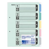 コクヨ カラー仕切カード2穴 B5タテ 5山 シキ-61 1袋(10組入)