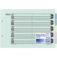 コクヨ カラー仕切カード2穴 A4ヨコ 5山 シキ-65 1袋(10組入)