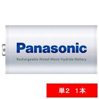 パナソニック ニッケル水素電池 単2