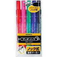 ゼブラ マッキーノック細字 5色セット YYSS6-5C 1パック(5色入)