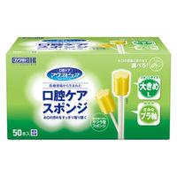 口腔ケアスポンジ プラ軸 L 039-102063-00 1箱(50本入) 川本産業