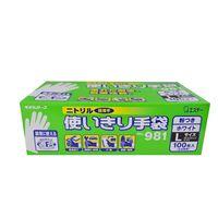 モデルローブ NO981ニトリル 使いきり手袋(粉つき) L ホワイト 100枚入 エステー