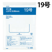 アスクルオリジナル ポリ袋(規格袋) 透明中厚手タイプ(LDPE) 0.06mm厚 19号 400×550mm 1袋(50枚入)