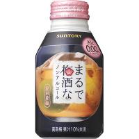 サントリー まるで梅酒なノンアルコール 280ml