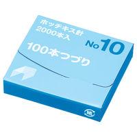 プラス ホッチキス針 100本つづり No.10