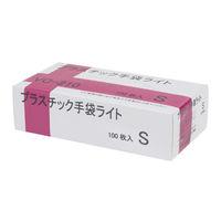 伊藤忠リーテイルリンク プラスチック手袋ライト S VC-210 1箱(100枚入) (使い捨て手袋)