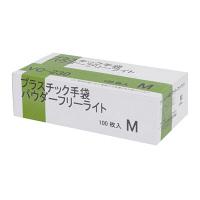 伊藤忠 プラスチック手袋パウダーフリーライト M VC-230 1箱(100枚入)