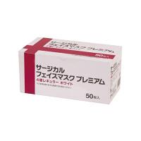 サージカルフェイスマスクプレミアム レギュラータイプ 4層式 1箱(50枚入) IRLM-003 伊藤忠リーテイルリンク