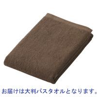 ホテル仕様レギュラー 大判バスタオル ブラウン 1パック(1枚入)