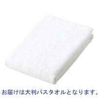 ホテル仕様レギュラー 大判バスタオル ホワイト 1パック(1枚入)