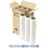 アスクル 司化成工業ストレッチフィルム14μ幅500×300