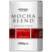 【コーヒー粉】サッポロウエシマコーヒー モカブレンド 1袋(1kg)