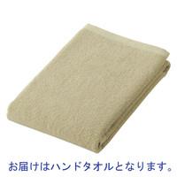 ホテル仕様レギュラー ハンドタオル ベージュ 1パック(5枚入)