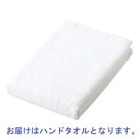 ホテル仕様レギュラー ハンドタオル ホワイト 1パック(5枚入)