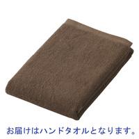 ホテル仕様レギュラー ハンドタオル ブラウン 1パック(5枚入)