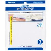広幅マジックテープ 白 CP-26W