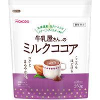 WAKODO 牛乳屋さんのミルクココア 1袋(250g)