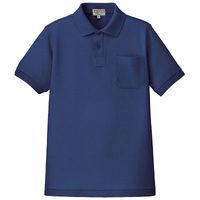 ポロシャツ(男女兼用) ネイビー SS