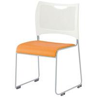 アイリスチトセ 樹脂メッシュスタッキングチェア オレンジ/ホワイト 1脚