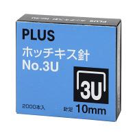 プラス ホッチキス針 中型 No.3U(10mm) 1セット(5箱入)