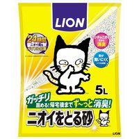 ライオン ペットキレイ ニオイをとる砂 5L 1袋