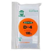 ユニパック(R)(チャック袋) 0.04タイプ D-4 A7 85×120mm 1袋(200枚入) 生産日本社