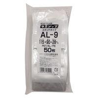 生産日本社 ラミジップ アルミタイプ AL-9 90×115+28mm 1袋(50枚入)