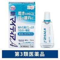 【第3類医薬品】新マイティアA 15ml 武田コンシューマーヘルスケア