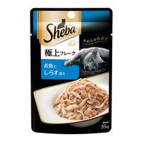Sheba Rich(シーバ リッチ) キャットフード 極上フレーク お魚にしらす添え35g 1箱(12袋入)