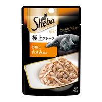 Sheba Rich(シーバ リッチ) キャットフード 極上フレーク お魚にささみ添え35g 1箱(12袋入)