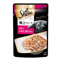 Sheba Rich(シーバ リッチ) キャットフード 極上フレーク お魚に小海老と蟹かま添え35g 1箱(12袋入)