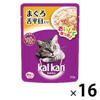 kalkan(カルカン) キャットフード パウチ まぐろと舌平目 70g 1箱(16袋入) マースジャパン