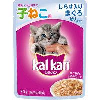 kalkan(カルカン) キャットフード パウチ 子猫用 しらす入り まぐろ 70g 1箱(16袋入) マースジャパン